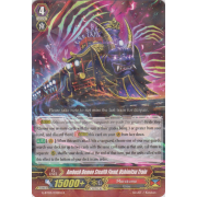 G-BT03/032EN Ambush Demon Stealth Fiend, Ushimitsu Train Rare (R)