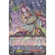 G-BT03/034EN Stealth Rogue of the Flowered Hat, Fujino Rare (R)
