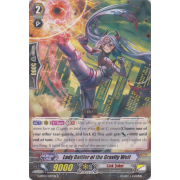 G-BT03/037EN Lady Battler of the Gravity Well Rare (R)