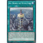 CORE-FR089 Au Bord de Kyoutou Commune