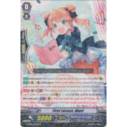 G-CB01/022EN First Lesson, Akari Rare (R)