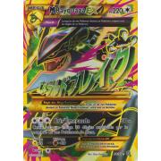 XY7_98/98 Méga Rayquaza-EX Ultra Rare
