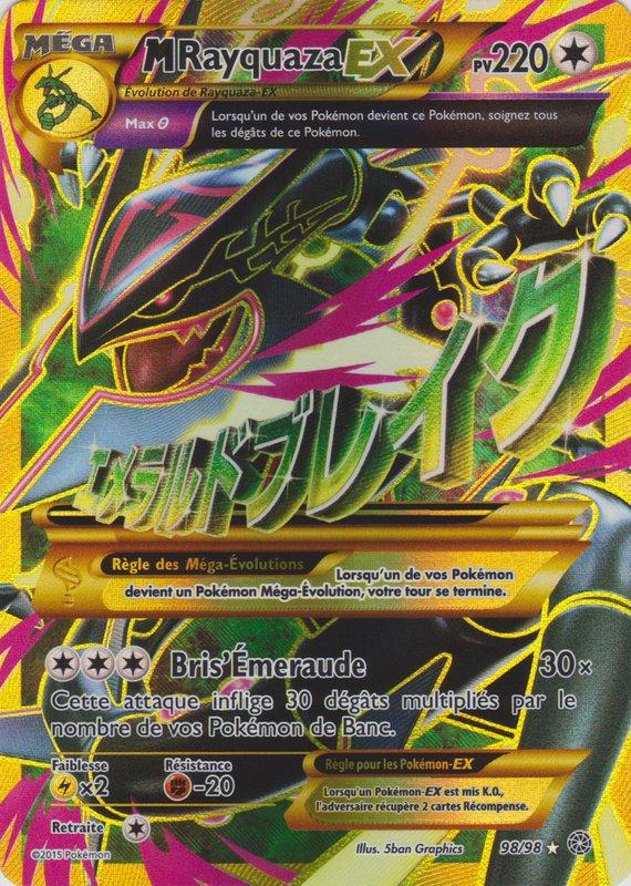 Xy7 98 98 m ga rayquaza ex - Carte pokemon a imprimer gratuitement ex ...