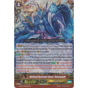 G-BT04/006EN Mythical Destroyer Beast, Vanargandr Triple Rare (RRR)