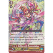 G-BT04/032EN Goddess of the Firmament, Dione Rare (R)