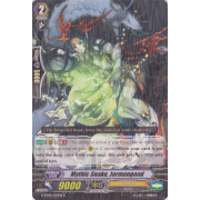 G-BT04/033EN Mythic Snake, Jormungand Rare (R)