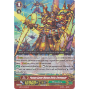 G-BT04/037EN Poison Spear Mutant Deity, Paraspear Rare (R)