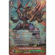 G-BT04/S06EN Force Spear Mutant Deity, Stun Beetle SP