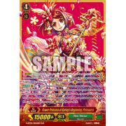 G-BT04/SR02EN Flower Princess of Spring's Beginning, Primavera Secret Rare (SR)
