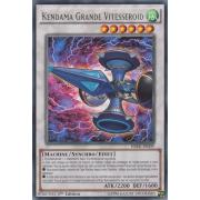 HSRD-FR009 Kendama Grande Vitesseroid Rare