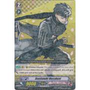 G-TB01/016EN Doudanuki Masakuni Rare (R)
