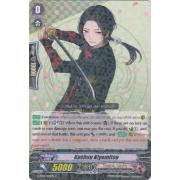 G-TB01/021EN Kashuu Kiyomitsu Rare (R)