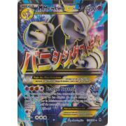 XY8_159/162 Méga Mewtwo EX Full Art Ultra Rare