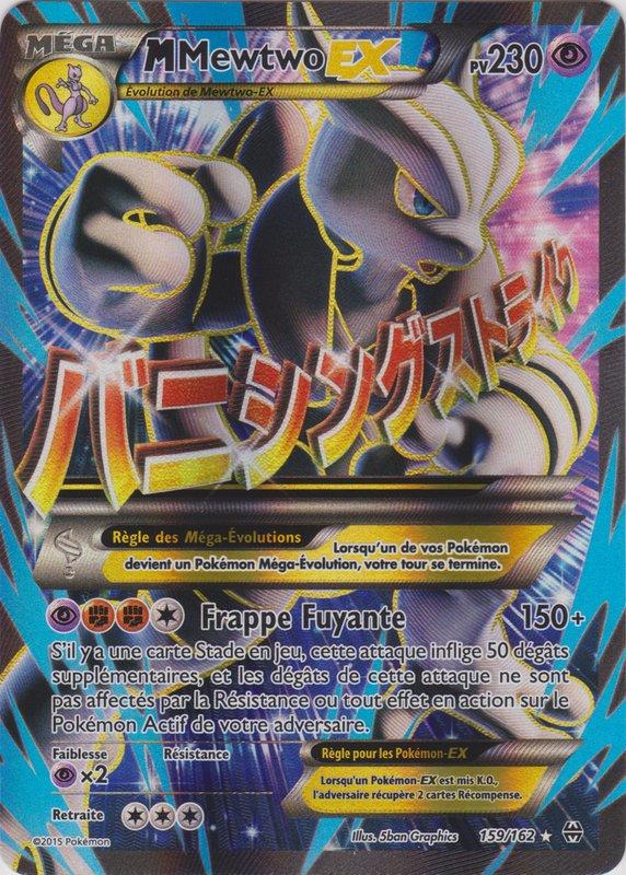 Xy8 159 162 m ga mewtwo ex - Carte pokemon a imprimer gratuitement ex ...