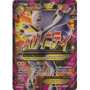 XY8_160/162 Méga Mewtwo EX Full Art Ultra Rare