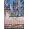 G-CMB01/025EN Sprout Deletor, Luchi Rare (R)