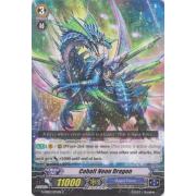 G-CB02/025EN Cobalt Neon Dragon Commune (C)