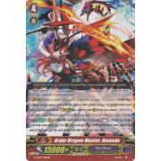 G-TD07/001EN Ardor Dragon Master, Amanda Commune (C)
