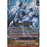 G-FC02/005EN Ultimate Beast Deity, Ethics Buster Catastrophe Generation Rare (GR)