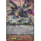 G-FC02/014EN Destruction Tyrant, Hellrex Maxima Triple Rare (RRR)