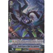 G-FC02/032EN Stealth Rogue of Night Fog, Agitomaru Double Rare (RR)