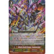 G-TCB01/001EN Rikudo Stealth Dragon, Tsukumorakan Generation Rare (GR)