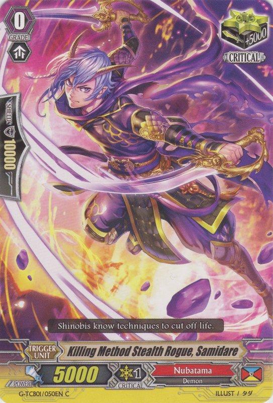 G-TCB01/050EN Killing Method Stealth Rogue, Samidare Commune (C)