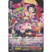 PR/0240EN Stealth Rogue of Running Off, Ichinose Commune (C)
