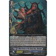 G-BT06/088EN Witch Doctor of the Seven Seas, Raisruler Commune (C)
