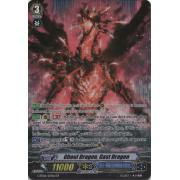 G-BT06/S07EN Ghoul Dragon, Gast Dragon SP