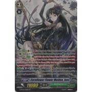 G-BT06/S08EN Cornflower Flower Maiden, Ines Special Parallel (SP)