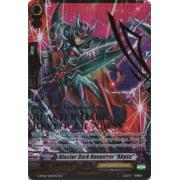 """G-BT06/SR05EN Blaster Dark Revenger """"Abyss"""" Secret Rare (SR)"""