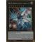 PGL3-FR008 Numéro 38 : Espoir Annonciateur Dragon Titanesque Galactique Gold Secret Rare