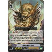 G-SD02/004EN Bladecross Lion Commune (C)