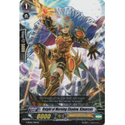 G-SD02/009EN Knight of Morning Shadow, Kimarcus Commune (C)