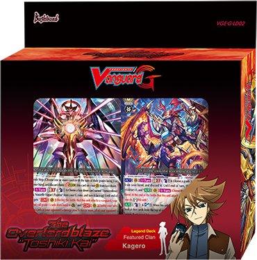 Legend Deck 2 The Overlord blaze Toshiki Kai (G-LD02)
