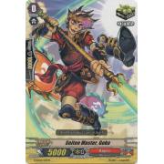 G-LD02/013EN Seiten Master, Goku Commune (C)