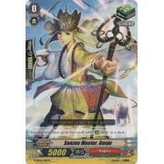 G-LD02/016EN Sanzou Master, Genjo Commune (C)
