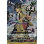 G-LD02/016EN Sanzou Master, Genjo Triple Rare (RRR)