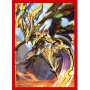 Protèges cartes Cardfight Vanguard G Vol.209 Supreme Heavenly Emperor Dragon, Dragonic Blademaster