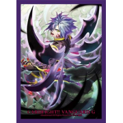 Protèges cartes Cardfight Vanguard G Vol.213 Blade Wing Reijy