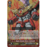 G-FC03/018EN Super Cosmic Hero, X-phoenix Triple Rare (RRR)