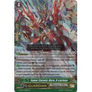 G-BT07/018EN Super Cosmic Hero, X-carivou Double Rare (RR)