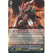 G-BT07/036EN Great Cosmic Hero, Grandmantle Rare (R)