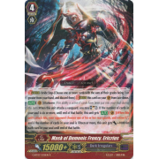 G-BT07/038EN Mask of Demonic Frenzy, Ericrius Rare (R)