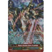 G-BT07/S04EN Super Cosmic Hero, X-gallop SP