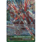 G-BT07/S25EN Super Cosmic Hero, X-carivou SP