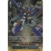 G-BT07/S28EN Cosmic Hero, Grandbeat SP