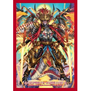 Protèges cartes Cardfight Vanguard G Vol.216 Ambush Demon Stealth Dragon, Shibaraku Buster