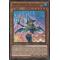 MVP1-FR052 Magicienne des Chocolats Ultra Rare